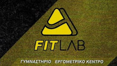 Photo of Γυμναστήριο Fitlab, Κέρκυρα