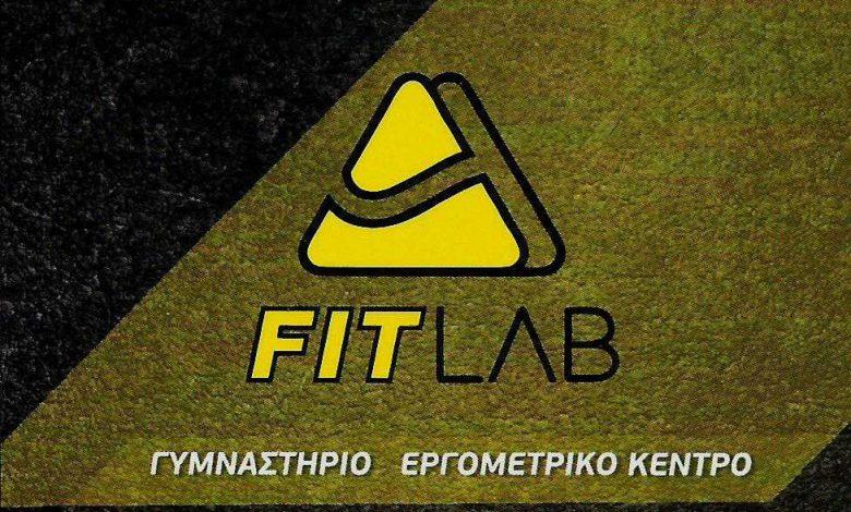 Γυμναστήριο Fitlab, Κέρκυρα