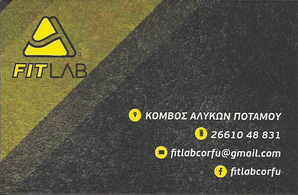 Γυμναστήριο Fitlab Κέρκυρα 4