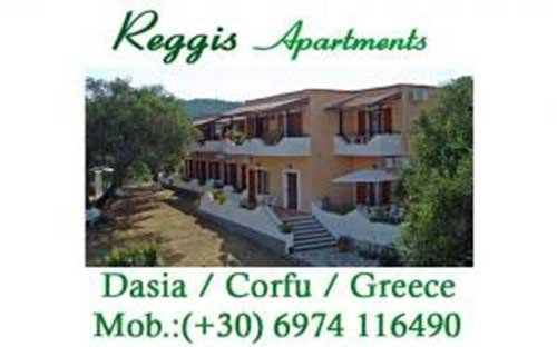 Ενοικιαζόμενα διαμερίσματα, Κέρκυρα, Reggis Apartments, Δασιά, Ρέγγης Θεόφιλος
