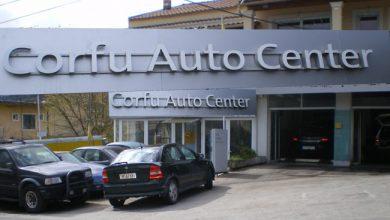 Photo of Εξειδικευμένο συνεργείο αυτοκινήτων, Κέρκυρα, Μακρής Γιώργος