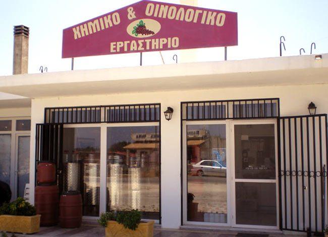 Εργαστήρια Αναλύσεων, Οινολογικό εργαστήριο, Κέρκυρα, Αθηνά Τσενεμπή