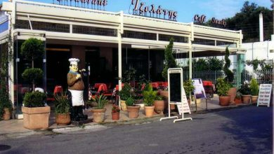 Photo of Εστιατόριο, Κέρκυρα, Τζελάτης, Περίθεια