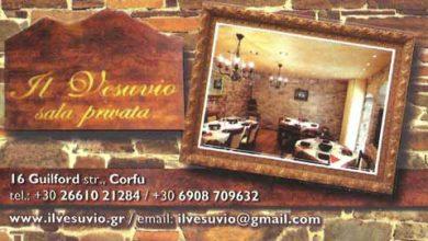 Photo of Εστιατόριο Πιτσαρία, Κέρκυρα, IL VESUVIO da Patricio