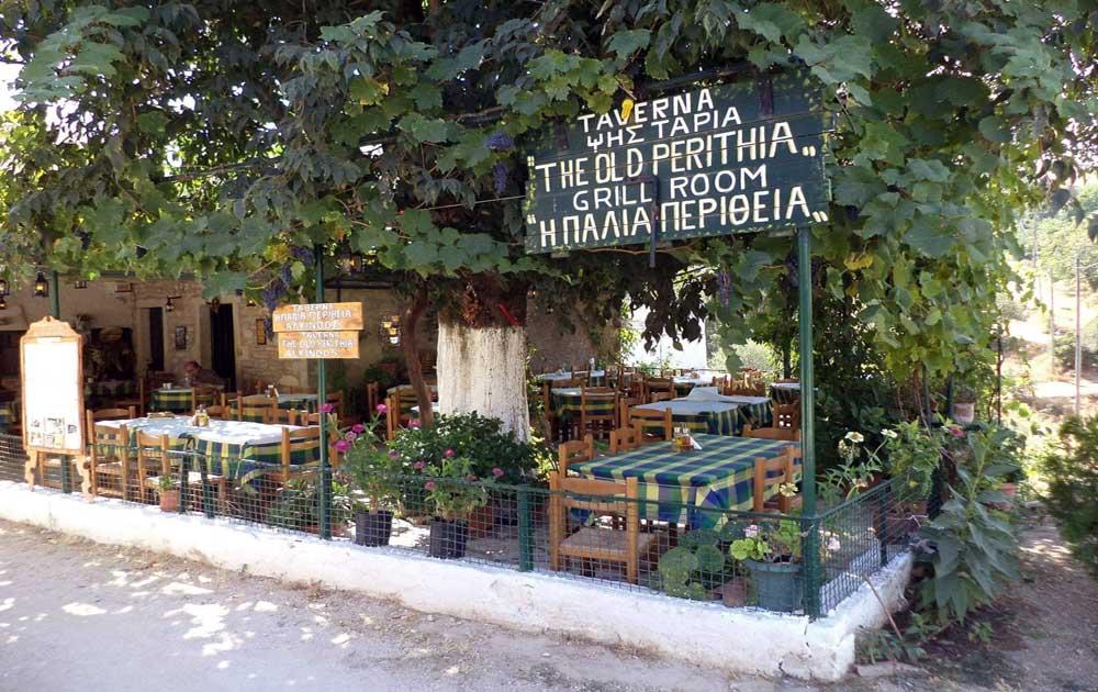 The old Perithia Ταβέρνα Κέρκυρα Παλιά Περίθεια 2