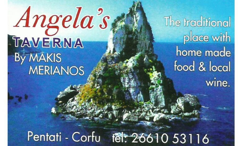 Εστιατόριο, Ταβέρνα, Κέρκυρα, Angela's