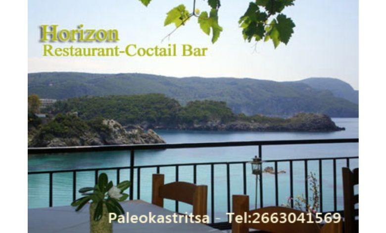 Εστιατόριο, Ταβέρνα, Κέρκυρα, Horizon