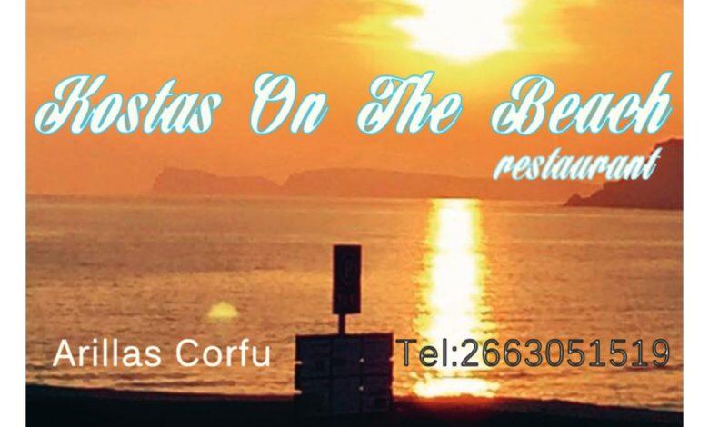 Εστιατόριο, Ταβέρνα, Κέρκυρα, Kostas on the beach