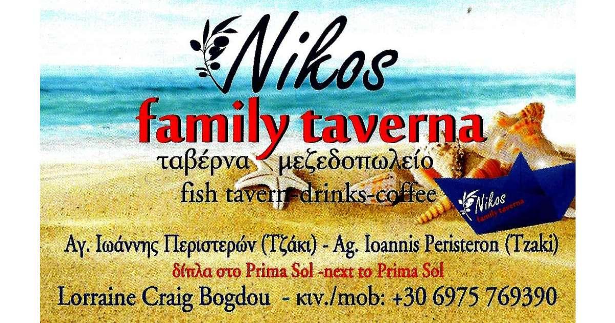 Nikos, Family Taverna, Lorraine Craig Bodgou