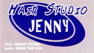 Photo of Κομμωτήριο, Κέρκυρα, Jenny Hair Studio