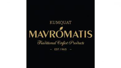 Photo of Παραδοσιακά προϊόντα, Κέρκυρα, Μαυρομμάτης