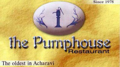 Photo of Τρόμπα Εστιατόριο, Κέρκυρα, Αχαράβη
