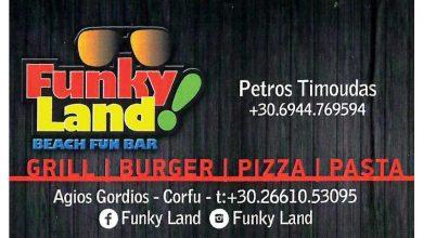 Photo of Beach Bar, Κέρκυρα, Funky Land