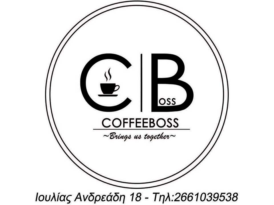 CoffeeBoss, Κέρκυρα