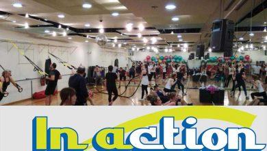 Photo of InAction, Γυμναστήριο, Κέρκυρα