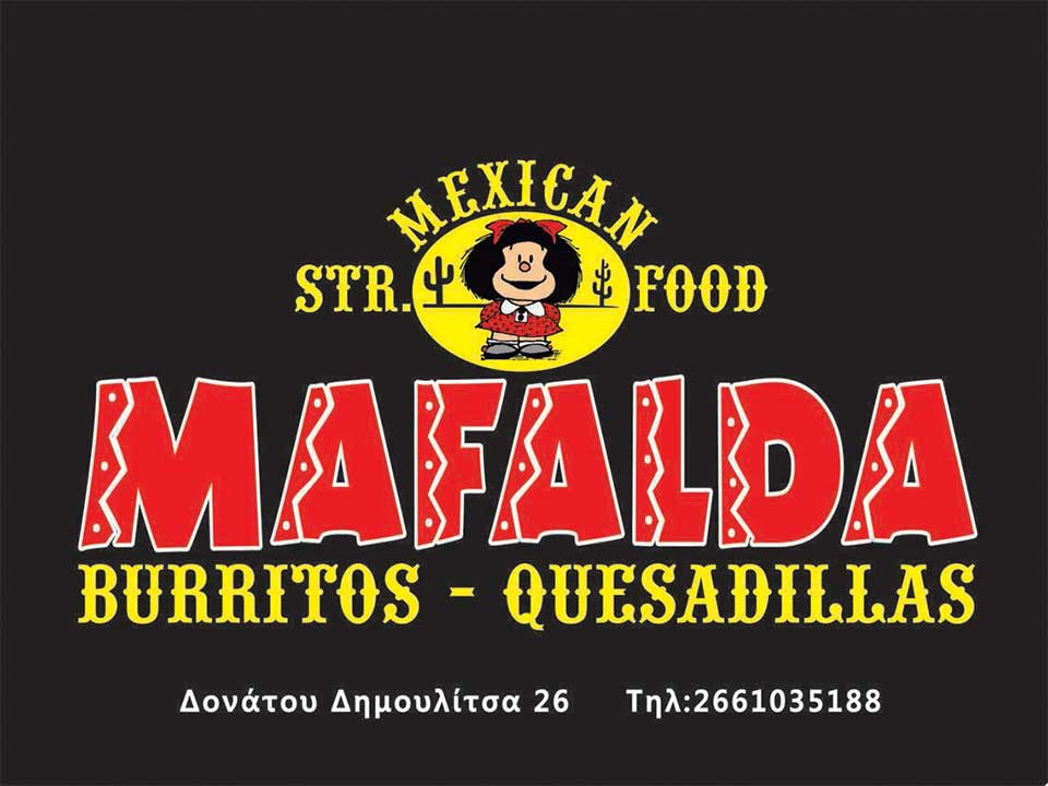 Mafalda, Κέρκυρα, Μεξικάνικο Φαγητό