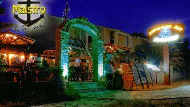 Photo of Maistro Restaurant Bar, Κέρκυρα, Αχαράβη