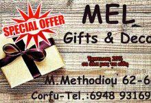 Photo of Προσφορά, Mel Gifts & Dekor, Κέρκυρα