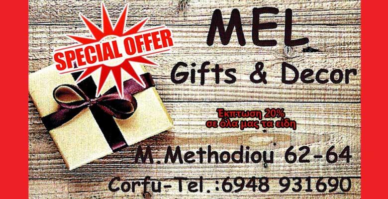 Mel gifts decor είδη δώρου 1