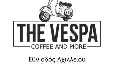Photo of The Vespa, Καφέ & Σνακ, Κέρκυρα