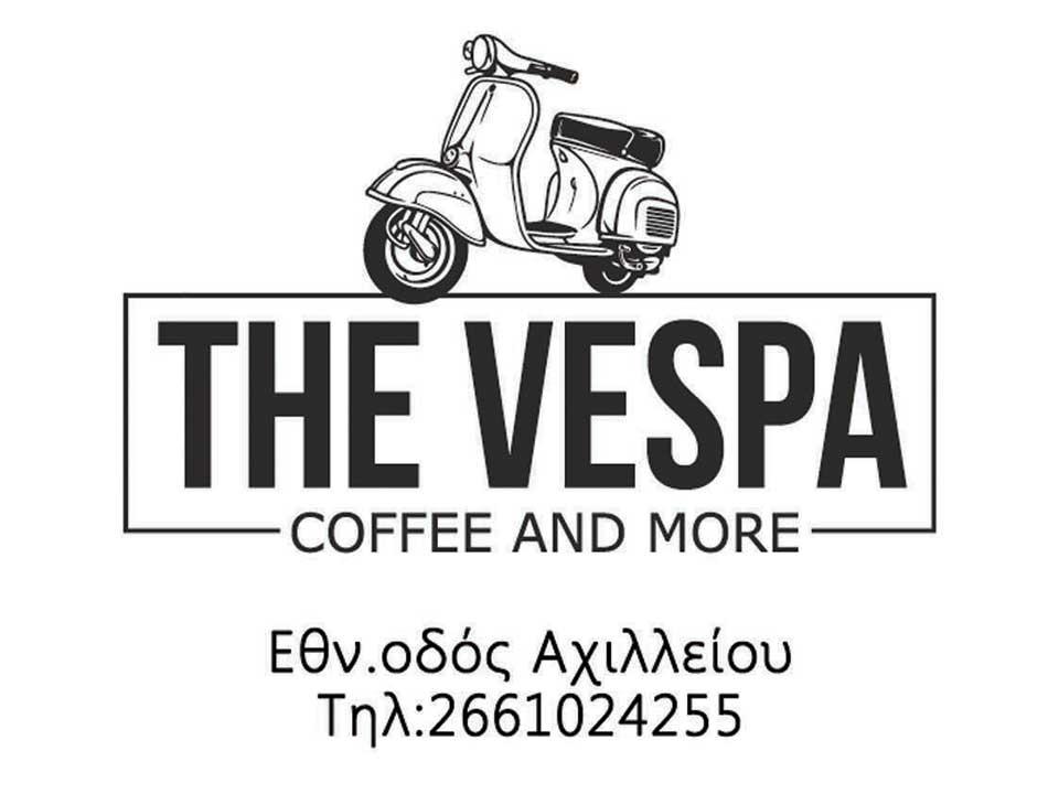 The Vespa, Καφέ & Σνακ, Κέρκυρα