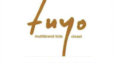 Photo of Tuyo multibrand kids closet, Κέρκυρα
