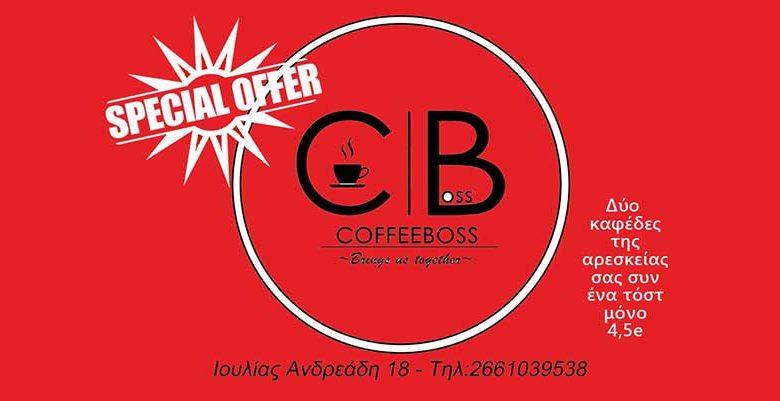 coffeboss cafe καφετέρια 1