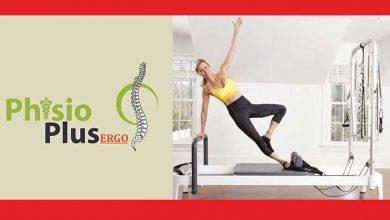 Photo of Προσφορά, Phisio Plus Καλοκαιρινή προσφορά Pilates Reformer από 290€, στα 90€